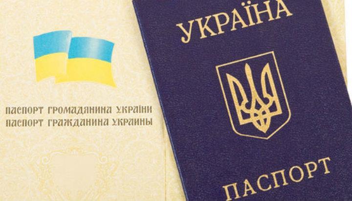 Кредит по паспорту